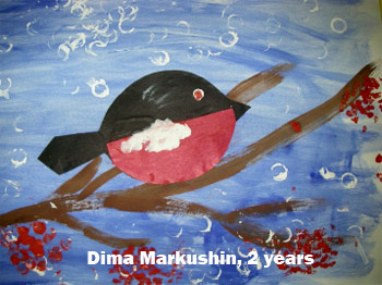 Kids and Animals - Dima Markushin at www.interconsul.narod.ru