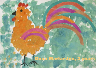 Kids and Animals - Dima Markushin - 2 at www.interconsul.narod.ru