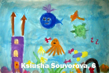 Kids and Animals - Ksiusha Souvorova at www.interconsul.narod.ru