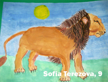 Kids and Animals - Sofia Terezova at www.interconsul.narod.ru